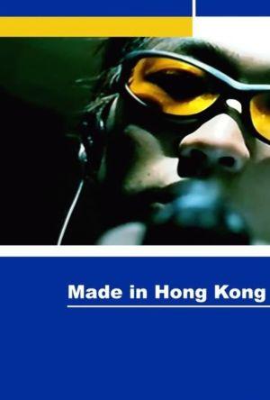 Made in Hong Kong film poster