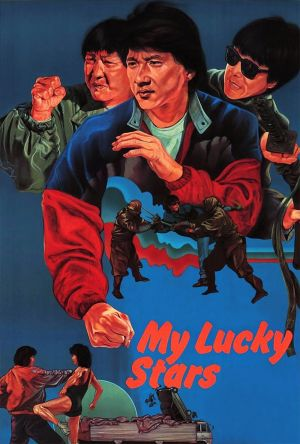 My Lucky Stars film poster