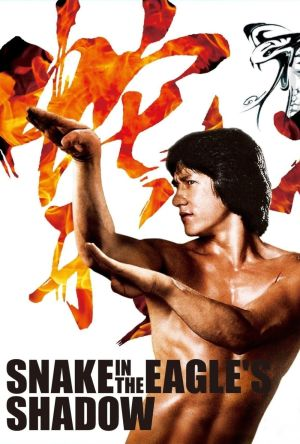 Snake in the Eagle's Shadow film poster