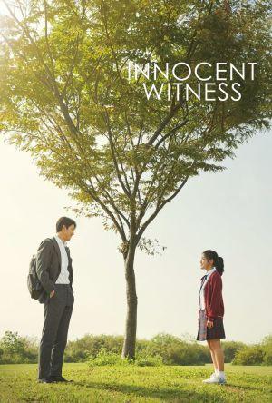 Innocent Witness film poster