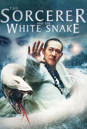 The Sorcerer and the White Snake film poster