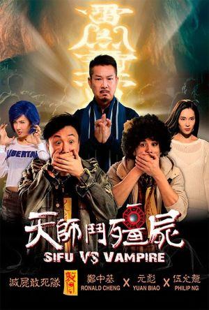 Sifu vs. Vampire film poster