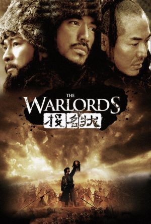 The Warlords film poster