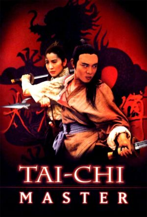 Tai-Chi Master film poster