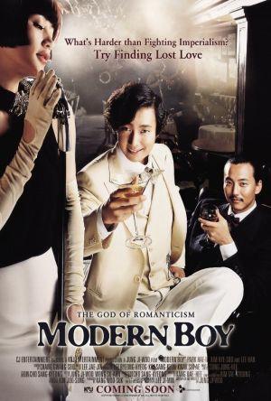 Modern Boy film poster