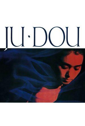 Ju Dou film poster
