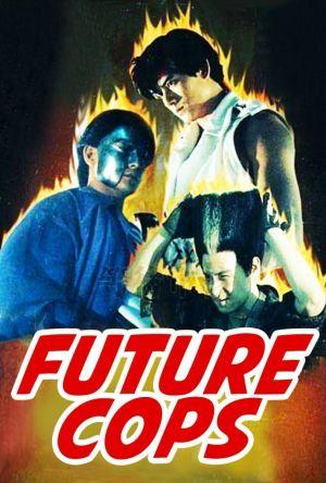 Future Cops film poster