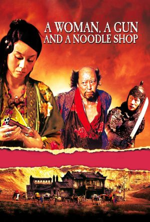A Woman, a Gun and a Noodle Shop film poster