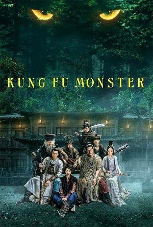 Kung Fu Monster film poster