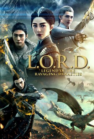 L.O.R.D: Legend of Ravaging Dynasties film poster