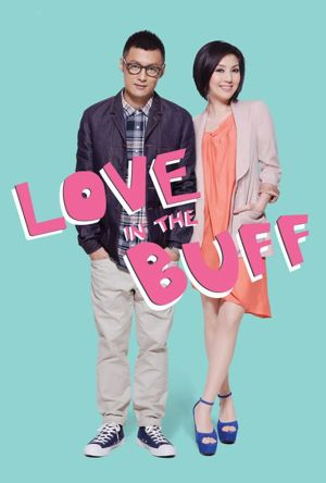 Love in the Buff film poster