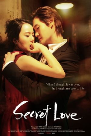 Secret Love film poster