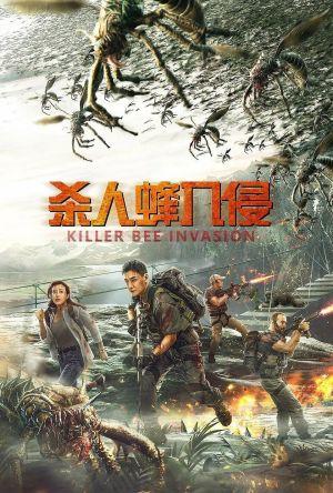 Killer Bee Invasion film poster