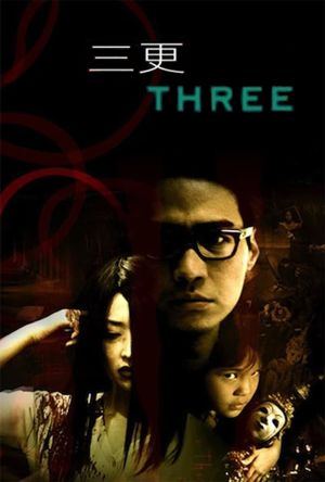 Three film poster