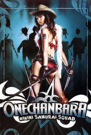 Onechanbara: Bikini Samurai Squad film poster