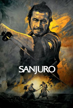 Sanjuro film poster