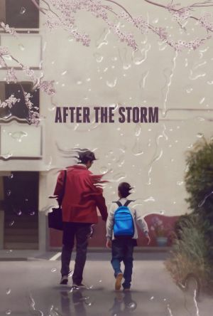 After the Storm film poster