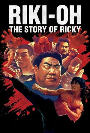 Riki-Oh: The Story of Ricky film poster