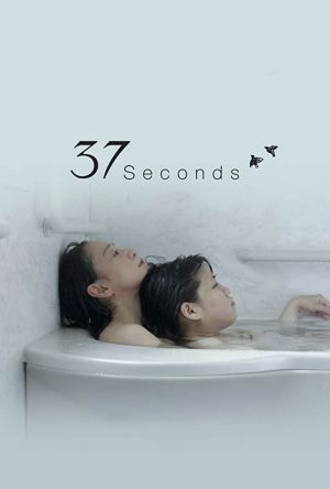 37 Seconds film poster