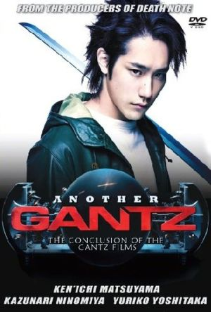 Another Gantz film poster