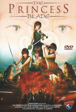 Princess Blade film poster