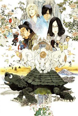 Love & Peace film poster