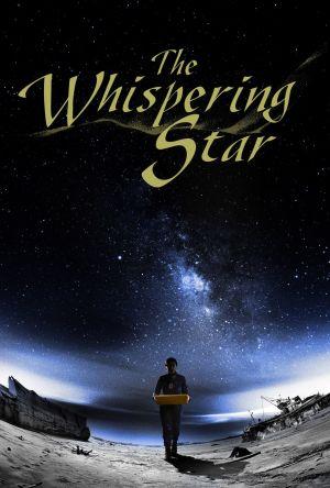 The Whispering Star film poster