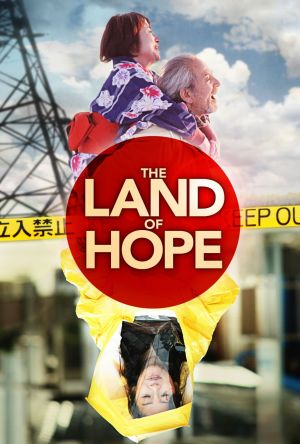 The Land of Hope film poster