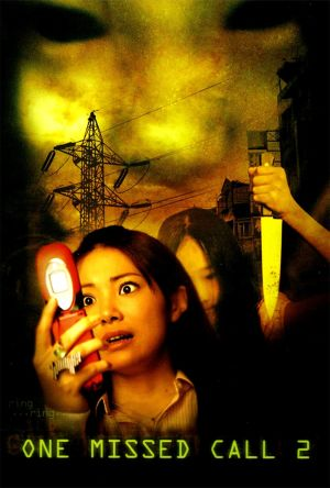 One Missed Call 2 film poster