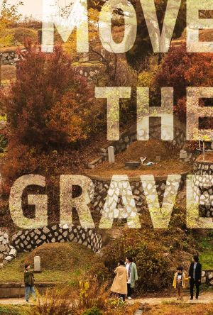 Move the Grave film poster