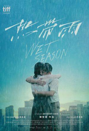 Wet Season film poster