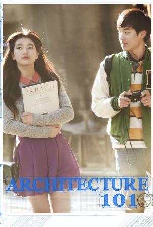 Architecture 101 film poster