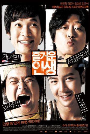 Happy Life film poster