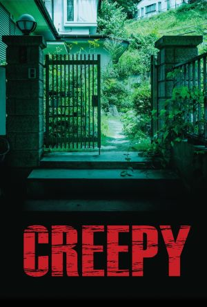 Creepy film poster