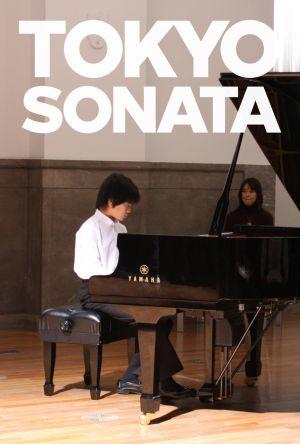 Tokyo Sonata film poster
