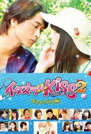 Mischievous Kiss The Movie: Campus film poster