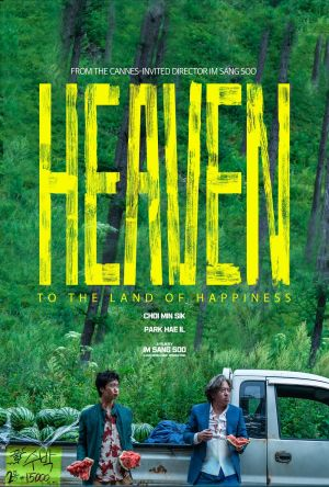 Heaven: To The Land of Happiness film poster