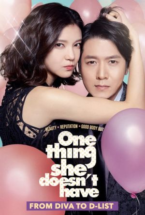 One Thing She Doesn't Have film poster