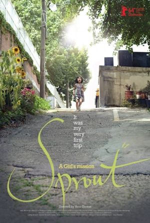 Sprout film poster