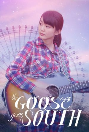 The Goose Goes South film poster