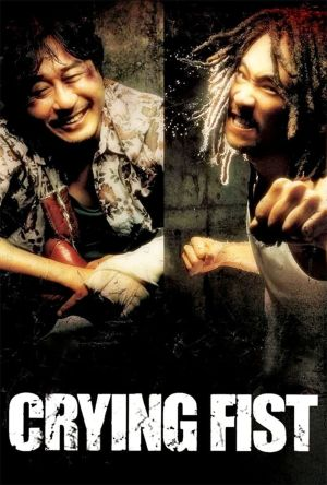 Crying Fist film poster