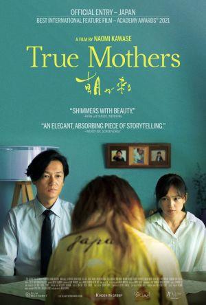 True Mothers film poster