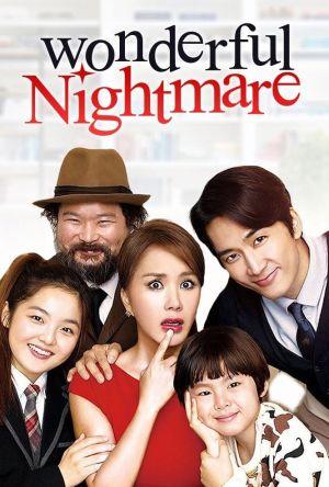 Wonderful Nightmare film poster