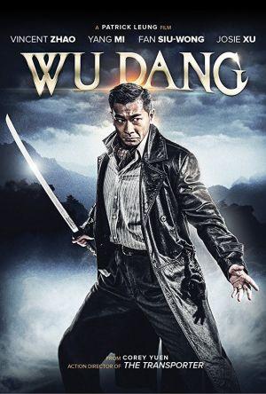 Wu Dang film poster