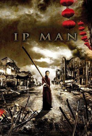 Ip Man film poster