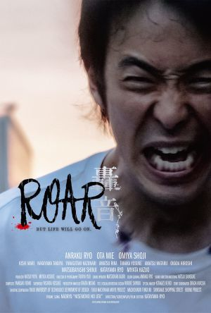Roar film poster