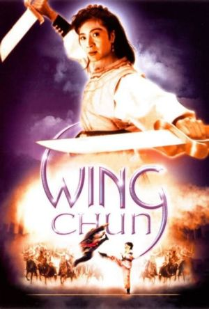 Wing Chun film poster