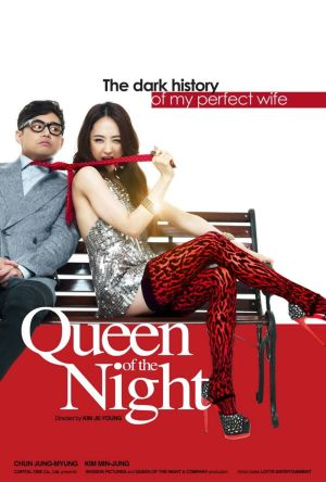 Queen of The Night film poster