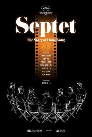 Septet: The Story of Hong Kong film poster