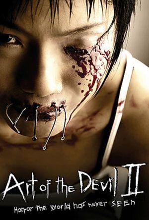 Art of the Devil 2 film poster